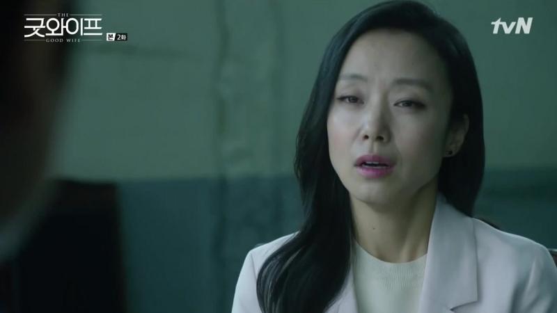 Хорошая жена 2/16 Южная Корея 2016 [озвучка STEPonee]