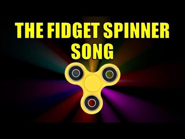 The Fidget Spinner Song | Summer Fun Song! | Fidget Spinner Song for Kids | Silly School Songs