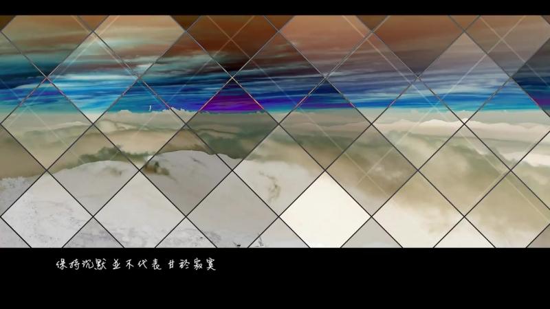 譚詠麟 Alan Tam 陳奕迅 Eason Chan - 《明天何其多》(Lyric Video)