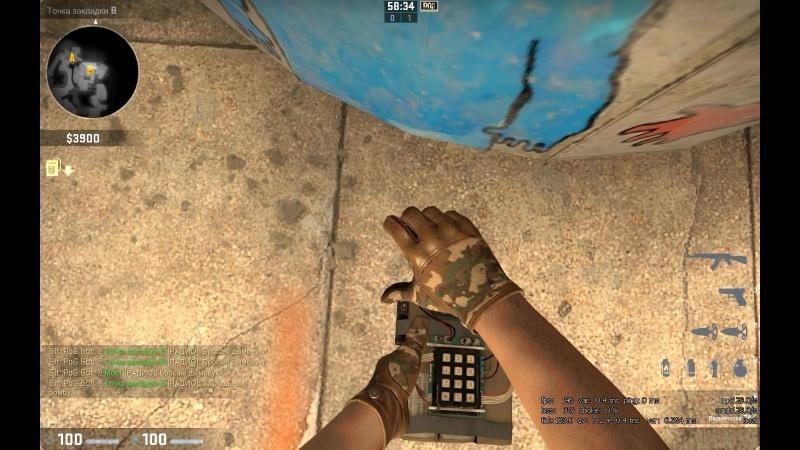Расстановка дефа бомбы