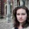 Екатерина Линькова