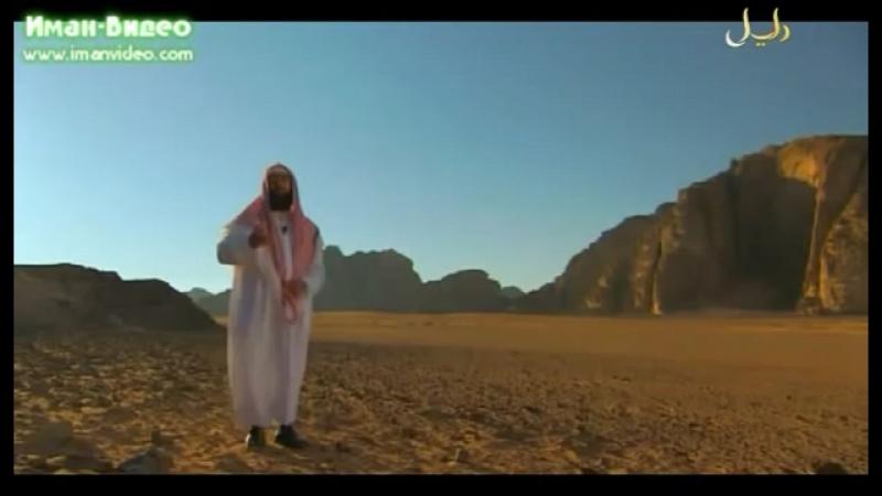 Набиль Аль Авады Ибрахим часть 3 Исмаил Исхак Якуб