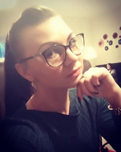 Мария Завьялова