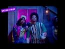 КАК СНИМАЛСЯ КЛИП Bruno Mars FINESSE ПОЛНЫЙ РЖАЧ ДУБЛЬ 1