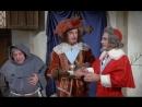 Четыре мушкетера Шарло