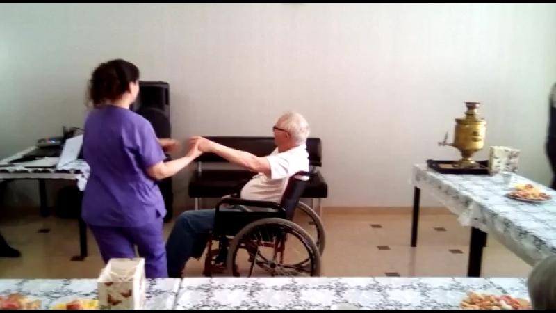 23февраля в частном пансионате для пожилых людей Доброта и Забота
