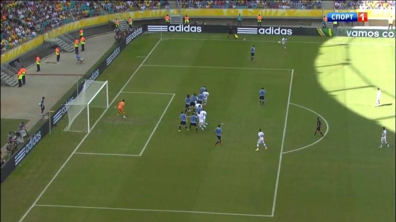 062. Уругвай - Италия 0-1 (Давиде Астори)