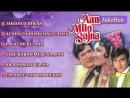 Aan Milo Sajna 1970 Full Video Songs Asha Parekh Rajesh Khannа
