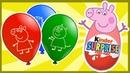 Свинка Пеппа в киндер сюрпризах. Игрушки Peppa Pig в воздушных шариках