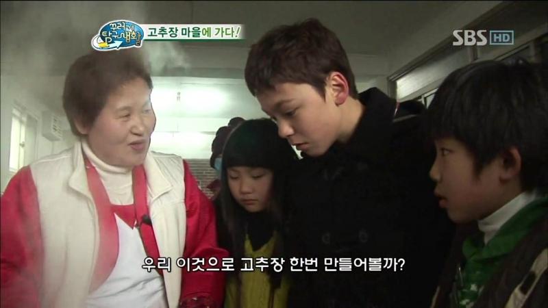 [세븐틴⁄버논] 86, 87화 꾸러기 탐구생활 최한솔 (Vernon) - 고추장 만들기