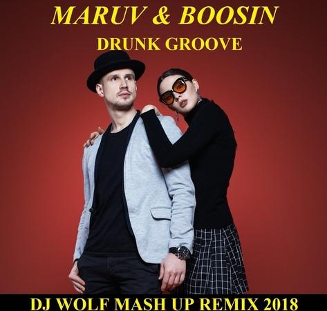 MARUV BOOSIN - DRUNK GROOVE ( DJ WOLF MASH UP REMIX 2018 )