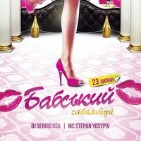 eldorado.night.club