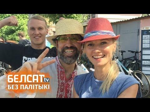 Амерыканец на градках прэмера праграмы Welcome ў Беларусь | Приключения американца в Беларуси