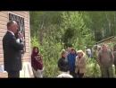 Общее собрание садоводов СНТ Дунай-2. 19 мая 2018