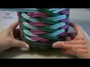 Плетение из газетных трубочек Цветные косы