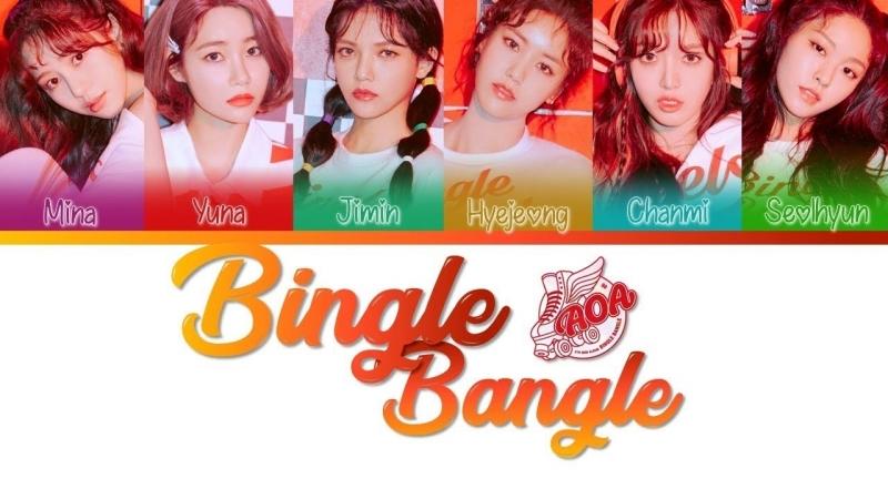 에이오에이 (AOA) - 빙글뱅글 Bingle Bangle
