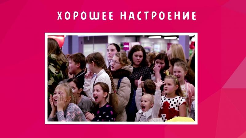 День именинника отмечают каждый месяц в торговом центре «Муравей»