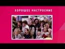 День именинника отмечают каждый месяц в торговом центре Муравей
