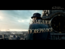 «Фантастичні Звірі: Злочини Ґріндельвальда» - Дамблдор