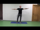 Производственная гимнастика видео 4