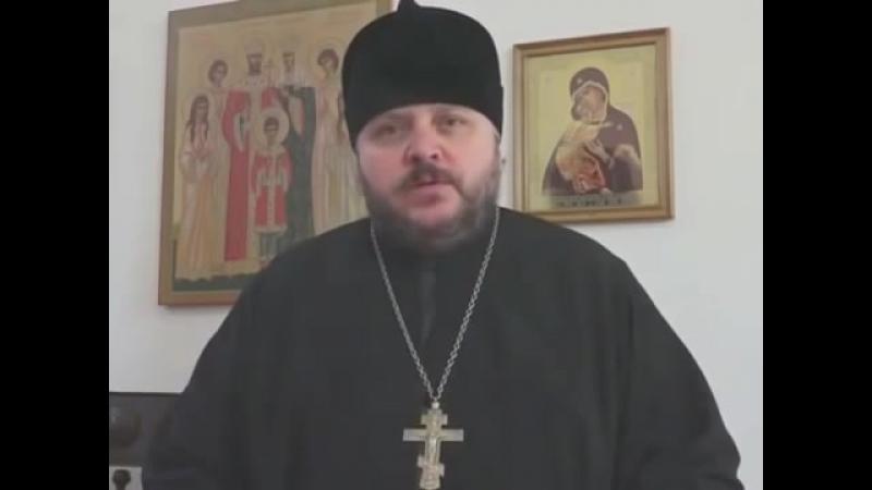 Непоминающий иерей Александр Боричев, - 'Время комфортного исповедания Христа Спасителя прошло!'.mp4