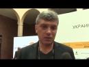 Борис Немцов Резкое высказывание Цензура