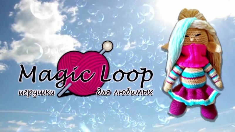 Анимированный пост для группы Magic Loop от Анастасии Мурзиной