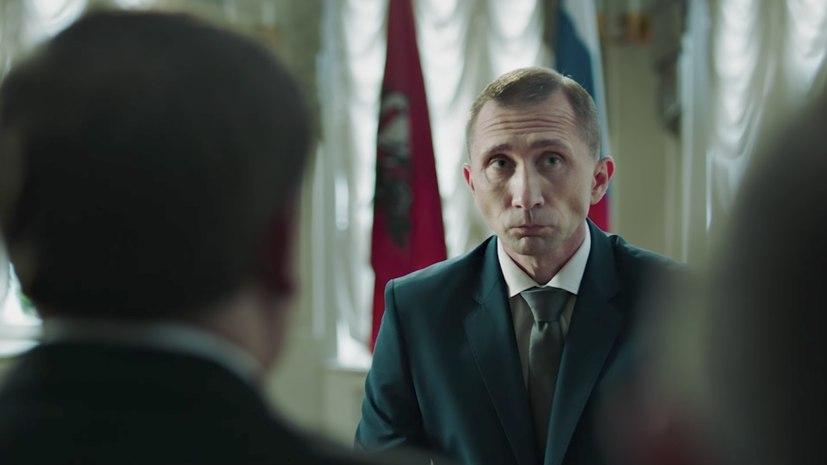 Как отдыхал «президент» на большом экране
