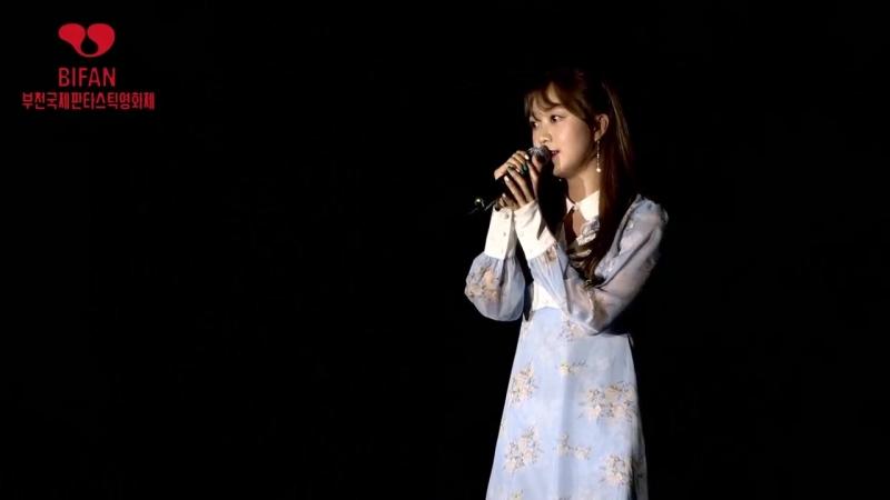 제22회 BIFAN 개막작 언더독 OST '꿈 꾸는 그곳으로' 가수 김소희 깜짝공연 (Underdog)