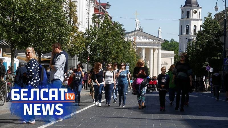 Беларусы заплацяць у Вільні падатак на падушку | Белорусы заплатят в Вильнюсе налог на подушку <Белсат>