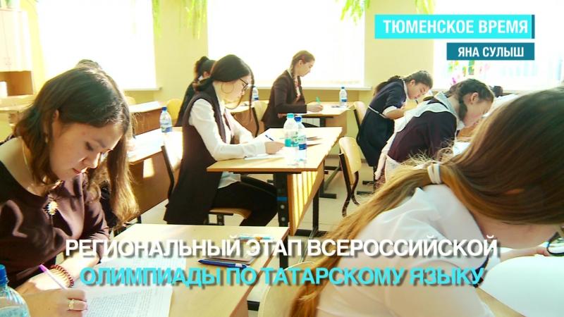 Анонс ЯНА СУЛЫШ от 20.01.2018
