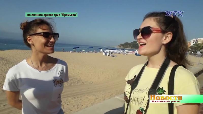 Победительницы фестиваля-конкурса Costa del Arte поделились впечатлениями о поездке