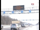 Как воронежские дорожники борются с последствиями снегопада на трассах Воронежской области