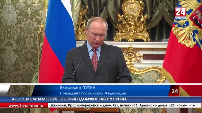 Владимир Путин поблагодарил членов Правительства накануне их отставки за самоотдачу, ответственность и добросовестный труд
