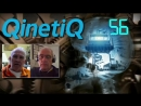 QinetiQ's Social Engineering FakeNews the Inspector General Report with Special Guests David Hawkins Field McConnell