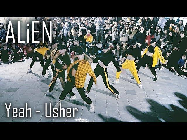 [역대급 버스킹] ALiEN | Yeah - Usher | Choreography by Euanflow Fancam by lEtudel