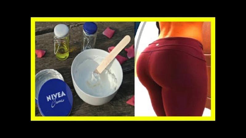 Crecerá el tamaño de tus glúteos con ayuda de la crema Nívea
