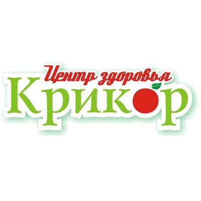 Кристина Крикор