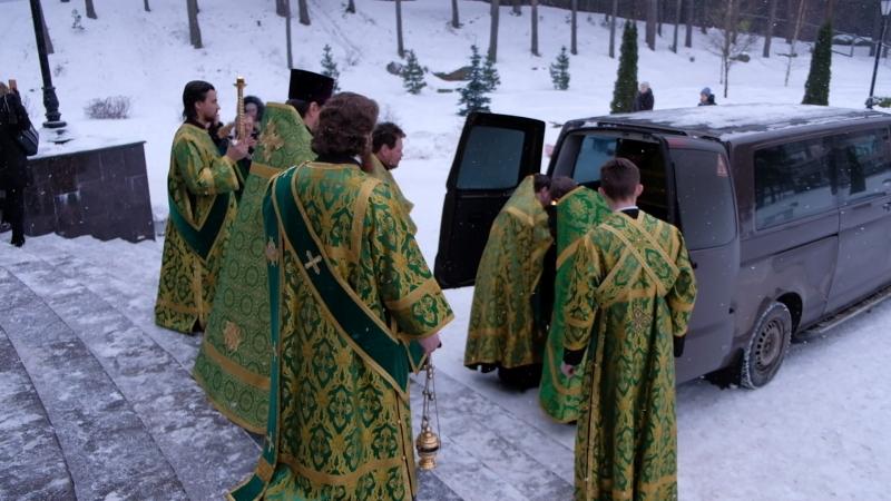 Прибытие святых мощей преподобного Макария Римлянина Новгородского в Собор иконы Божией Матери Неопалимая Купина