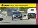 Nissan Terrano Монтаж защиты переднего бампера
