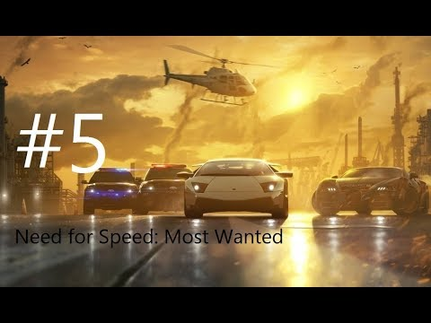 Прохаждение Need for Speed Most Wanted 5