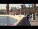 Вести-Москва • В Москве появится еще одно кольцо - Кремлёвское