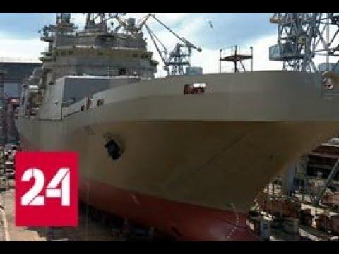 Десантный корабль Петр Моргунов спустили на воду в Калиниградской области Россия 24