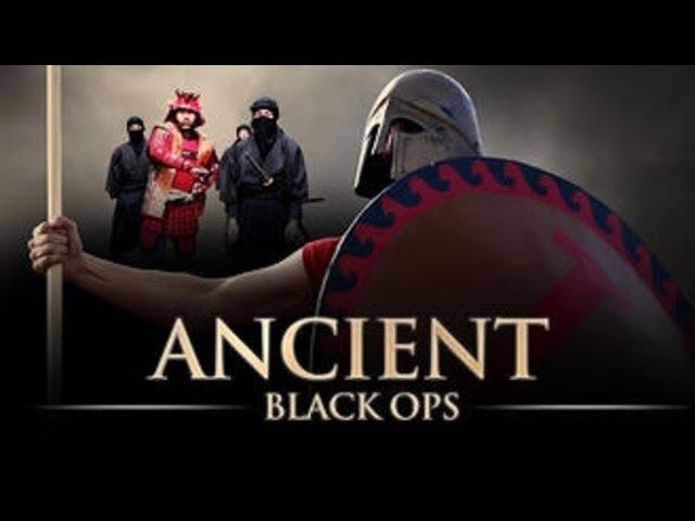 09 Спецназ древнего мира - Ниндзя