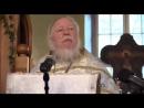 Сященное Писание брали у баптистов