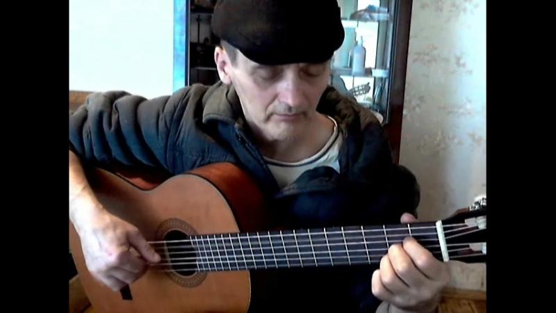 (гитара)