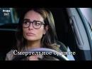 Смертельное оружие 2 сезон 17 серия - Промо с русскими субтитрами Сериал 2016