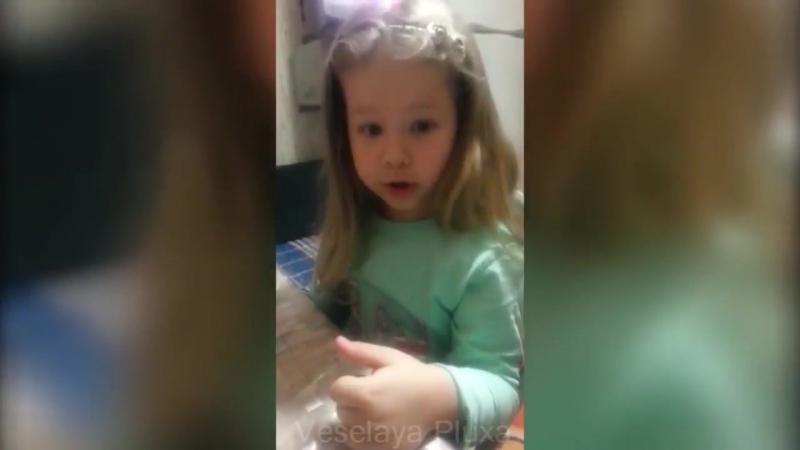 Дети ругаются Прикольные Дети Подборка 2017
