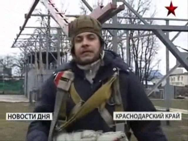 ВДВ - Армия ,Брат