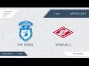 AFL18. Russia. National League. PFC Sokol - Spartak 2.